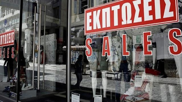 Η Ένωση Εργαζομένων Καταναλωτών Ελλάδας για την ενδιάμεση Φθινοπωρινή εκπτωτική περίοδο
