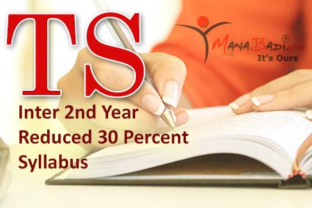 TS Inter 2nd Year Reduced 30 Percent Syllabus