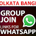 [200+] Best Kolkata Whatsapp Group Joining Link    kolkata whatsapp group join WhatsApp Group Invite Links Collection 2020