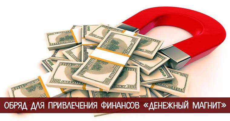 Фото всех фигур из денежной резинки