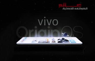 واجهة المستخدم فيفو Vivo OriginOS