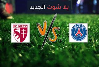 نتيجة مباراة باريس سان جيرمان وميتز اليوم الاربعاء بتاريخ 16-09-2020 الدوري الفرنسي