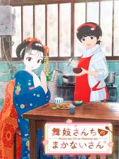 Assistir Maiko-san Chi no Makanai-san Online