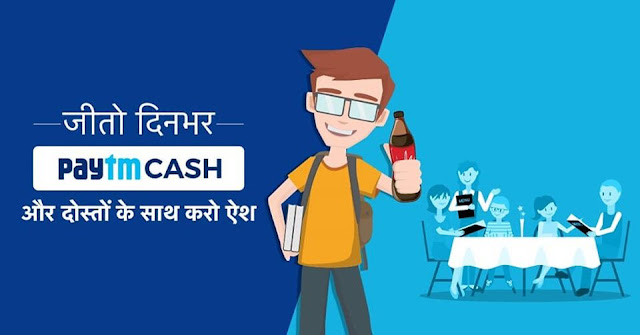 Paytm First Games Pro | Holi Dhamaka Offer | Free Paytm Cash | Best Refer & Earn - Apps