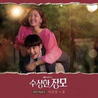 [Single] Lee Shin Sung - Shady Mom-in-Law OST Part.5 MP3 full zip rar 320kbps