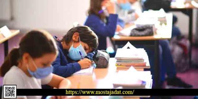 تنسيق نقابي: العشوائية والانفراد ميزا الدخول المدرسي بمديرية اليوسفية
