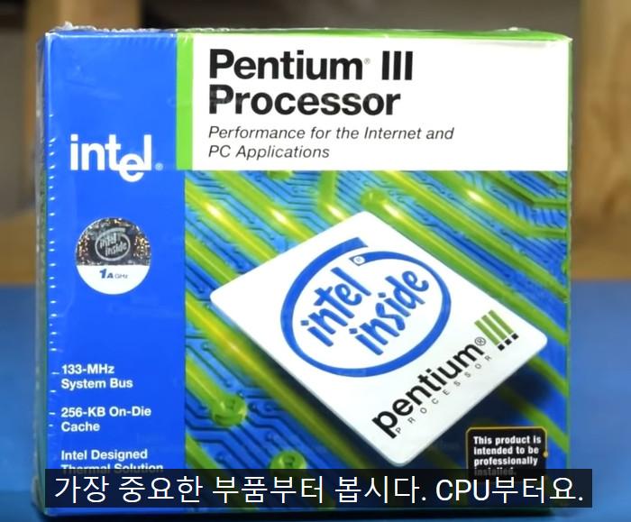 최신 윈도우98 PC 조립
