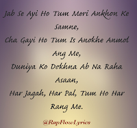 Hindi Rap Quote - Love | Feelings
