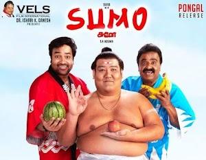 Sumo Tamil Movie (2020) Trailer | Cast - Shiva, Priya Anand, Yoshinori Tashiro | Trending on Youtube