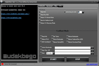 HalabTech Tool v0.3 Beta Version, Special Samsung and HTC
