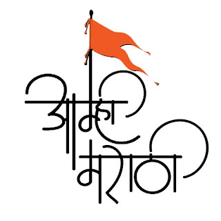 marathi new status 2020 for boys and girls.
