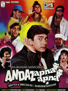 Andaz Apna Apna - Top Hindi Comedy Movies to watch on Njkinny's Blog