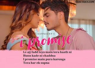 I Promise Lyrics - Gurnazar Chattha