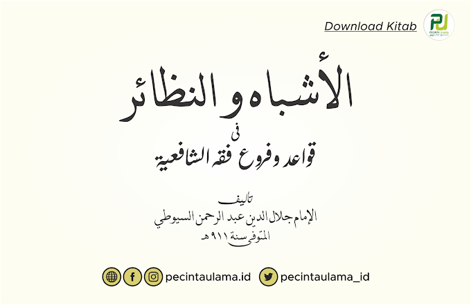 Download Kitab Al-Asybah Wan Nadhair
