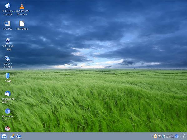 Q4OS デスクトップ