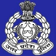 UP Police 50000 Constable Recruitment 2020 Online Application कांस्टेबल भर्ती