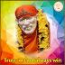 Om Jai Jagdish Hare - Shri Sai Pooja Archana - Free Download