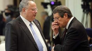 Αποτέλεσμα εικόνας για ΠΡΑΞΙΚΟΠΗΜΑ ΣΤΗΝ ΚΥΠΡΟ - Να επαναστατήσει ο απανταχού ελληνισμός!!!
