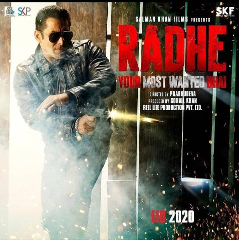 Radhe Full movie download online leaked by filmymaza, filmywap, khatrimaza, tamilrockers. Radhe:the most wantes cop