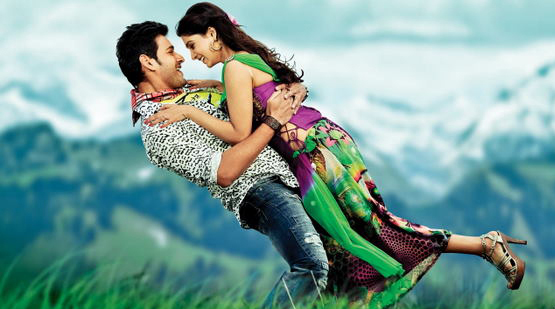 Naresh Golla Dookudu Movie Review And Story Lineup