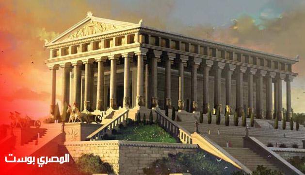 معبد أرتميس - أرتميس - ارتميس - عجائب الدنيا السبعة