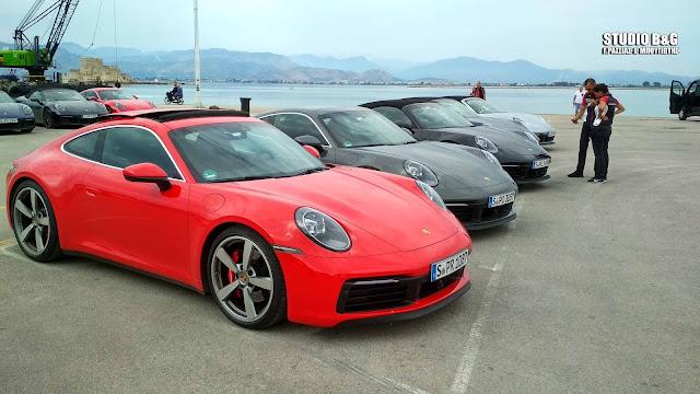 Πανάκριβες Porsche γέμισαν το λιμάνι στο Ναύπλιο
