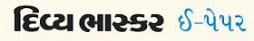 divya%2Bbhaskar%2Bgujarat%2Beducation%2Bwebsite