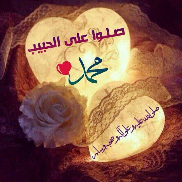 تحميل اغنية محمد طارق ومحمد يوسف mp3