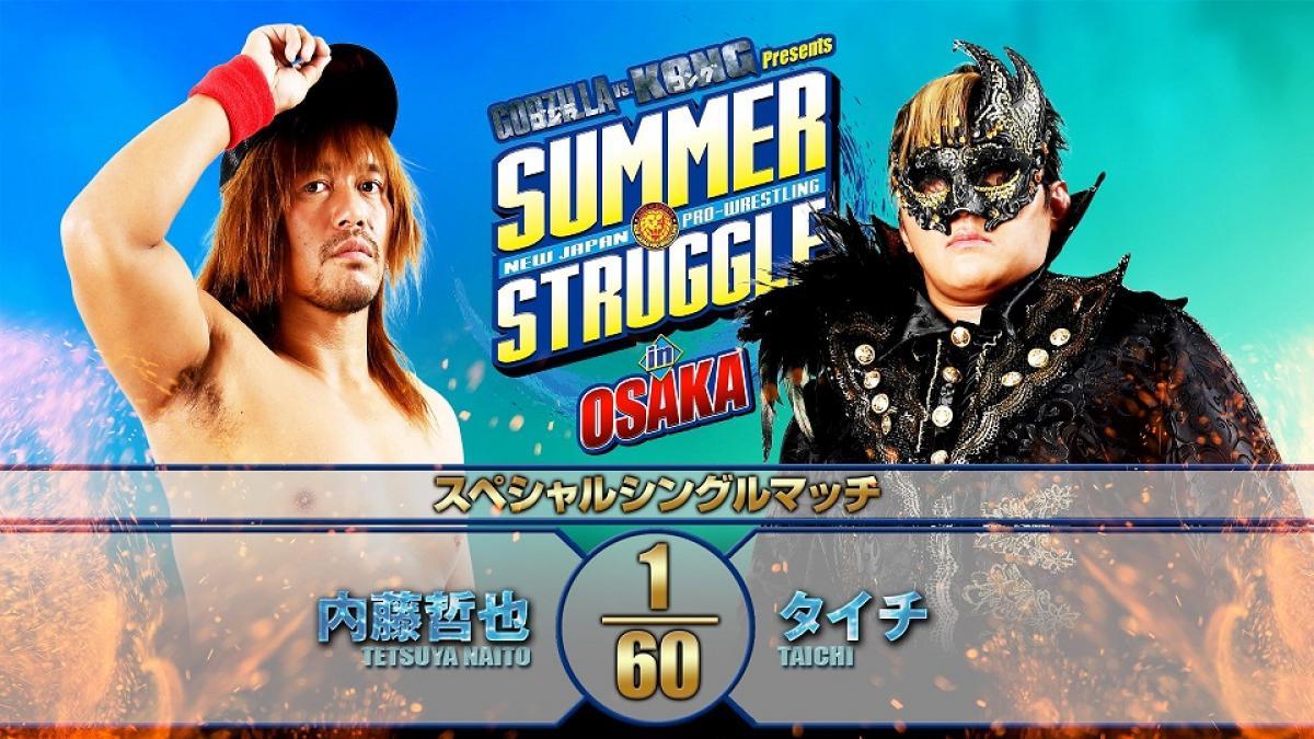 Cobertura: NJPW Summer Struggle In Osaka 2021 – Day 1 – Escuridão!
