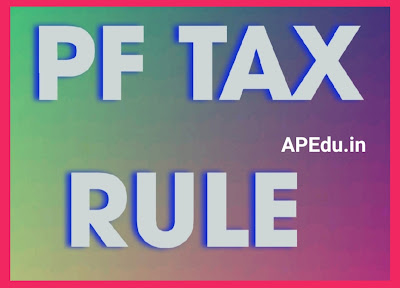 PF tax rule: PF new rules coming into force from April 1 .Every employee should know.