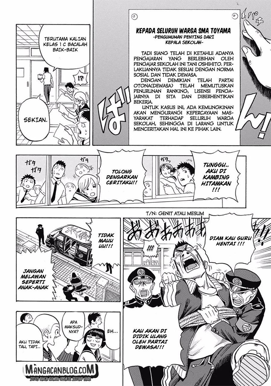 Dilarang COPAS - situs resmi www.mangacanblog.com - Komik u19 007 - pengusiran 8 Indonesia u19 007 - pengusiran Terbaru 12|Baca Manga Komik Indonesia|Mangacan