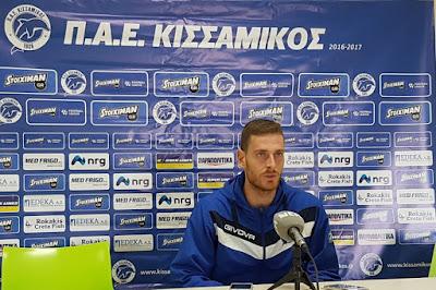 Οι δηλώσεις του Αλέξη Σελινιωτάκη μετά το τέλος του ματς Κισσαμικός - Αχαρναϊκός 1-0