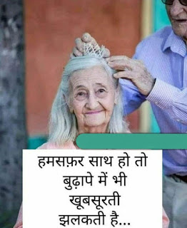 sad whatsapp status,love attitude status