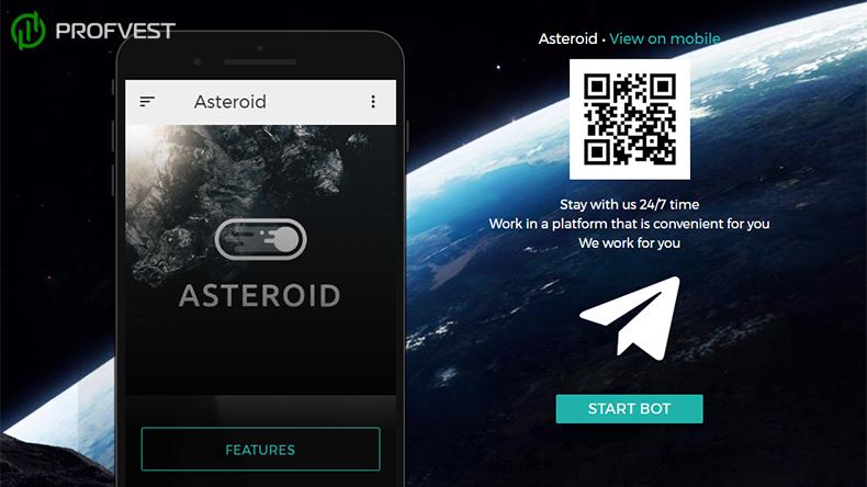Asteroid обзор и отзывы вклад 400$