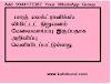 பாரத் எலக்ட்ரானிக்ஸ் லிமிட்டட் நிறுவனம் வேலைவாய்ப்பு இருப்பதாக அறிவிப்பு வெளியிடப்பட்டுள்ளது.