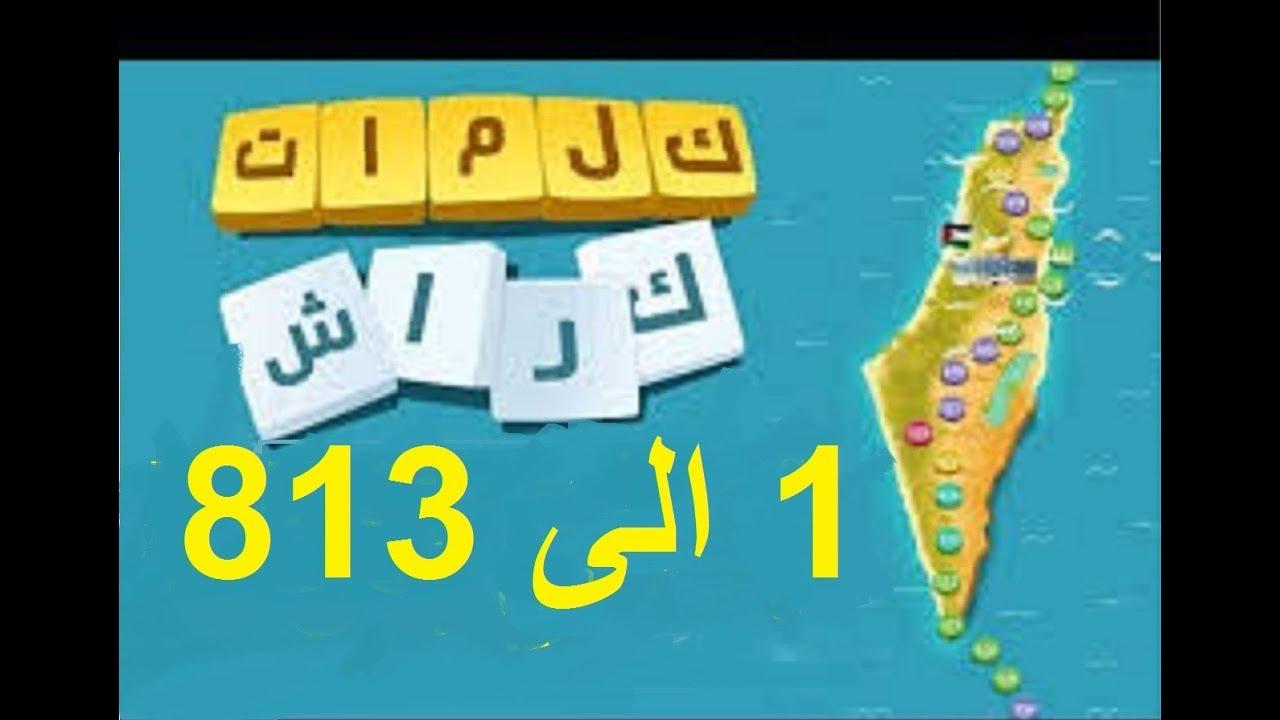 Al3ab ألعاب