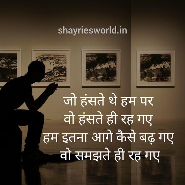 Achi Shayari | अच्छी शायरी