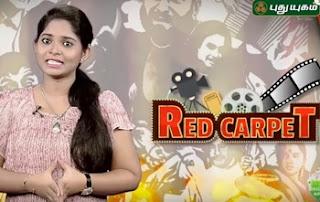 Graghanam Movie Audio Launch | Red Carpet 15-05-2017 Puthuyugam Tv