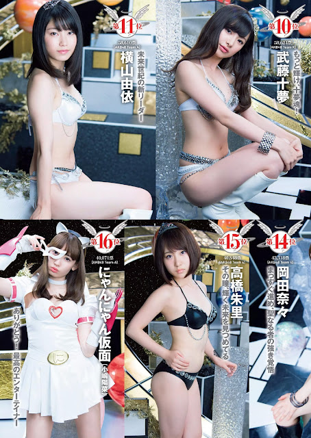 AKB48 Galaxy Stars Images 05