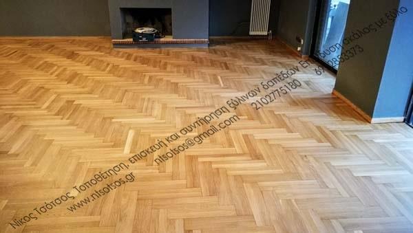 Συντήρηση με βερνίκι ματ  σε διαμέρισμα με ξύλινο πάτωμα ψαροκόκαλο