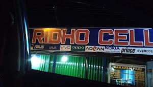 Maling Bobol Counter HP Ridho Cell, Kerugian Diperkirakan Capai 150 Juta Rupiah