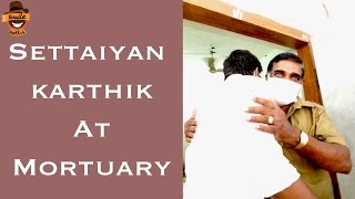 Life After Death – Settaiyan Karthik at Mortuary | Smile Settai | SK7