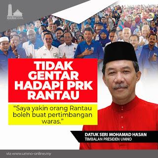 #PRKRantau :UMNO Bangkit?