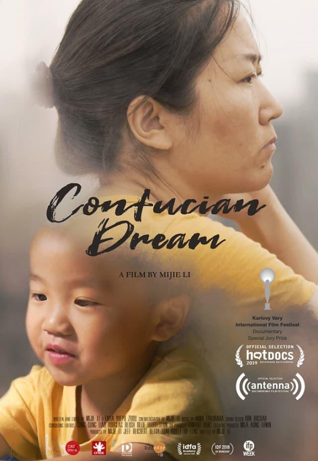 visul confucian li mijie china 2019 astra film festival