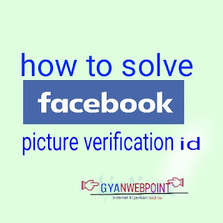 facebook photo tag verification id kaise open kare