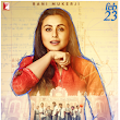 """Hichki"" movie starring Rani Mukherjee trailer released"