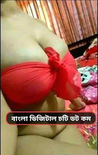 বাংলা চটি কাহিনী – ফাইনাল ডেস্টিনেশন (Bangla Choti kahini – Final Destination)