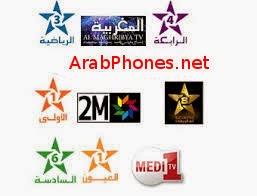 تشغيل كل قنوات موبيل زون مجانا mobilezone tv gratuit على الهاتف