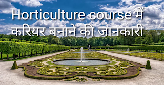 Horticulture course information