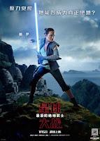 Star Wars: The Last Jedi Poster 39